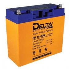 Аккумулятор Delta HR 12-80W (12В/20Ач)
