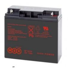 Аккумулятор WBR GP12170 (12В / 18Ач)