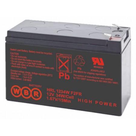 Аккумулятор WBR HR 1280W (12В / 20Ач)