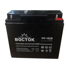 Аккумулятор Восток СК-1218 (12V / 18Ah)