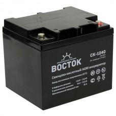 Аккумулятор Восток СК-1240 (12V / 40Ah)