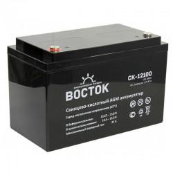 Аккумулятор Восток СК-12100 (12V / 100Ah)