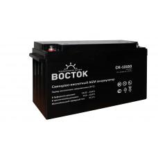 Аккумулятор Восток СК-12150 (12V / 150Ah)